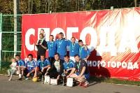 Финал и матч за третье место. Кубок Слободы по мини-футболу-2015, Фото: 39