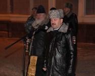 Проводы тульских спецназовцев на Северный Кавказ, 12.01.2016, Фото: 1