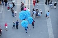 Флешмоб с шариками, Фото: 4