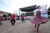 День города в Богородицке-2017, Фото: 97