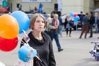 Школодром-2017, Фото: 197