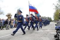 """""""Первый в армии"""", Фото: 64"""