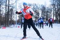 Лыжня России-2020, Фото: 95