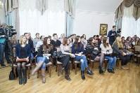 Мастер-класс от Дмитрия Губерниева, Фото: 26