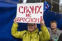 Митинг в Туле в поддержку Крыма, Фото: 9