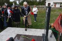 В Узловой установили памятник на могиле считавшегося пропавшим без вести летчика-героя, Фото: 4
