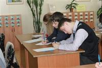 Тотальный диктант. 12.04.2014, Фото: 20