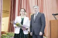 """Награждение победителей акции """"Любимый доктор"""", Фото: 21"""