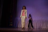 Мисс Студенчество-2013, Фото: 25