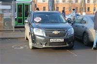 Тульский «СтопХам» проверил парковочные места для инвалидов., Фото: 7
