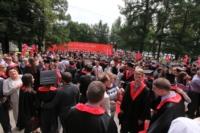 Вручение дипломов магистрам ТулГУ. 4.07.2014, Фото: 223