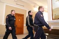 В Туле начинается суд по делу косогорского убийцы, Фото: 24