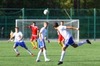 """Матч """"Арсенал-2"""" - """"Факел"""", Фото: 21"""