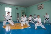 Каратисты в Щекино, Фото: 12