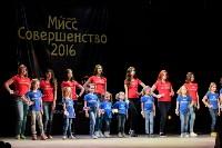 Мисс Совершенство 2016, Фото: 3
