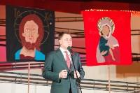 """Открытие музейного комплекса """"Поле Куликовской битвы"""", Фото: 20"""