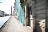 Дома на Металлистов защитили от вандалов, Фото: 25