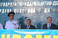 Тульские десантники отметили День ВДВ, Фото: 5