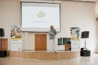 Гендиректор «Билайн» рассказал тульским студентам об успехе, Фото: 64