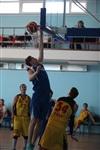 Баскетбол, 12-13 октября 2013, Фото: 9