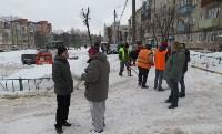Сотрудники администрации Тулы проинспектировали уборку снега в городе, Фото: 7