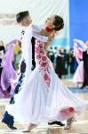 I-й Международный турнир по танцевальному спорту «Кубок губернатора ТО», Фото: 17
