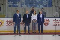 В Новомосковске стартовал молодежный чемпионат России по хоккею, Фото: 28