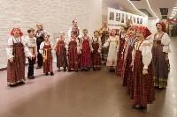 Фото предоставлены пресс-службой правительства Тульской области., Фото: 107