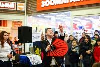 Гипермаркет Глобус отпраздновал свой юбилей, Фото: 88
