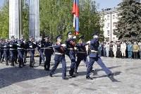 Губернатор возложил цветы на площади Победы, Фото: 2