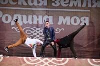 Танцевальный фестиваль на площади Ленина. 13.09.2015, Фото: 30