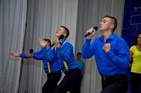 "Конкурс ""Арт-профи Форум"", Фото: 3"