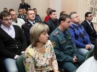 Губернатор поблагодарил участников ликвидации последствий ДТП с автобусом «Москва-Ереван», Фото: 13