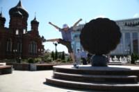 Памятник прянику, Фото: 2