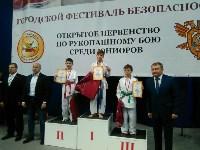 Соревнования по рукопашному бою в Люберцах, Фото: 4