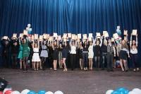 Тульским студентам вручили именные стипендии, Фото: 70