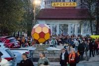 """""""Арсенал"""" - """"Спартак"""" 3:0, Фото: 60"""