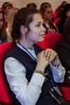 """Региональный этап отбора в """"Умники и умницы"""", Фото: 15"""