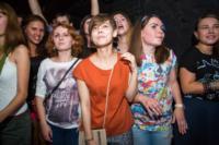 Концерт Чичериной в Туле 24 июля в баре Stechkin, Фото: 41