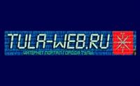 Тула Web, интернет-портал, Фото: 1