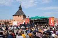 День города-2020 и 500-летие Тульского кремля: как это было? , Фото: 51