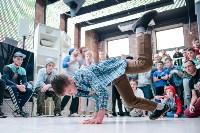 Соревнования по брейкдансу среди детей. 31.01.2015, Фото: 65