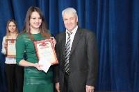 Тульским студентам вручили именные стипендии, Фото: 6