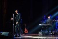 Концерт Эмина в ГКЗ, Фото: 10