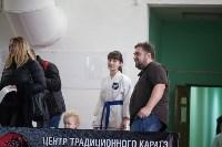 Чемпионат и первенство Тульской области по восточным боевым единоборствам, Фото: 36
