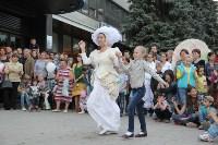 """Фестиваль уличных театров """"Театральный дворик"""", Фото: 99"""