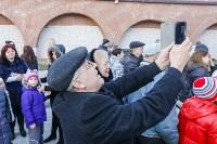 Концерт Годовщина воссоединения Крыма с Россией, Фото: 61
