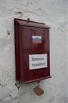 Белевский тюремный замок, Фото: 30