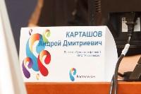 """""""Ростелеком"""" представил сервис """"Мультискрин""""., Фото: 25"""