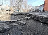 Ямы на ул. Нестерова, Фото: 8